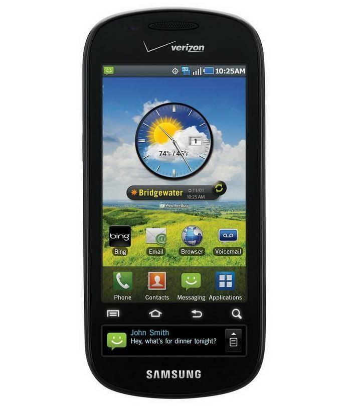 Samsung Contiuum