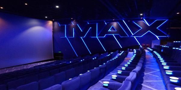 New imax movie