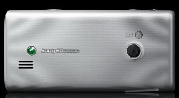 Sony Ericsson Hazel Back