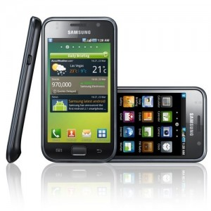 Multiple views for Samsung I9000 Galaxy S