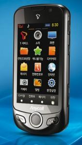 Samsung W960 3D Phone