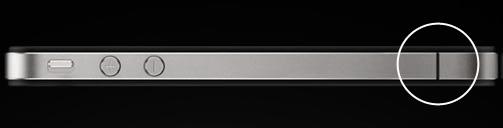 iPhone 4 Design Mistake